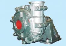 Series of KSH Slurry Pump