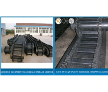 Chevron Sidewall Conveyor Belts-endless belts