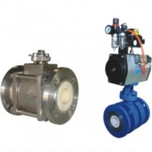 Anticorrosive ceramic ball valve
