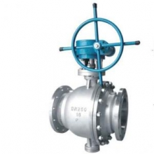 Two pieces trunnion mounted ball valve