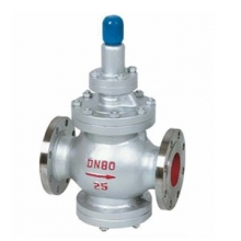 Vapour reducing valve